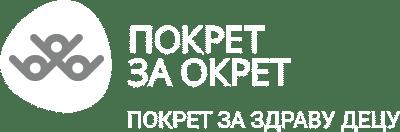 pokret-za-okret-beli-logo